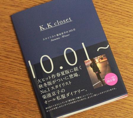 K.K Closet